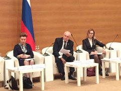 Начались парламентские слушания о языковом многообразии России