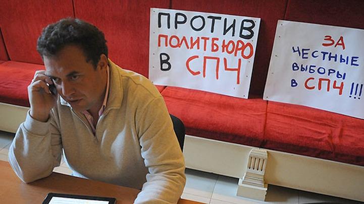 Голодавший Александр Брод включен в Совет по правам человека