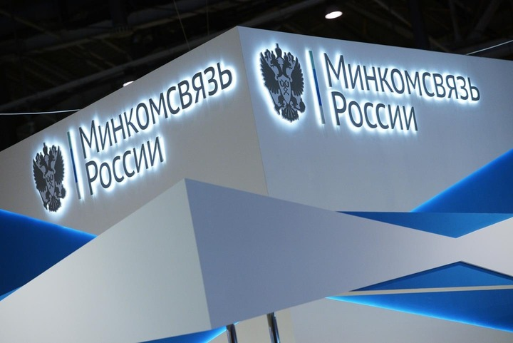 В России предложили частично разрешить демонстрацию нацистской символики
