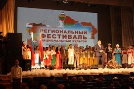 В Калининграде завершился фестиваль национальных культур