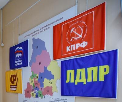 На форуме ОНФ призвали не допустить националистических лозунгов на выборах