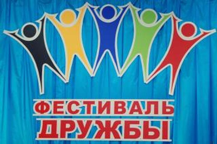 В Мурманске провели областной праздник национальных культур