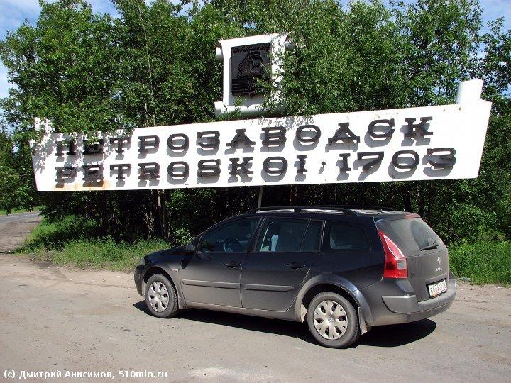 В Петрозаводск после массовой драки приехал чеченский представитель