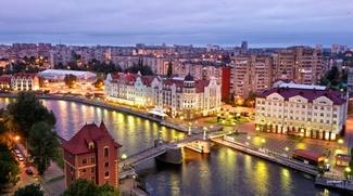 Новая российско-немецкая организация появится в Калининграде