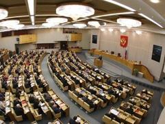 Госдума одобрила законопроект об ответственности глав регионов за межнациональные конфликты