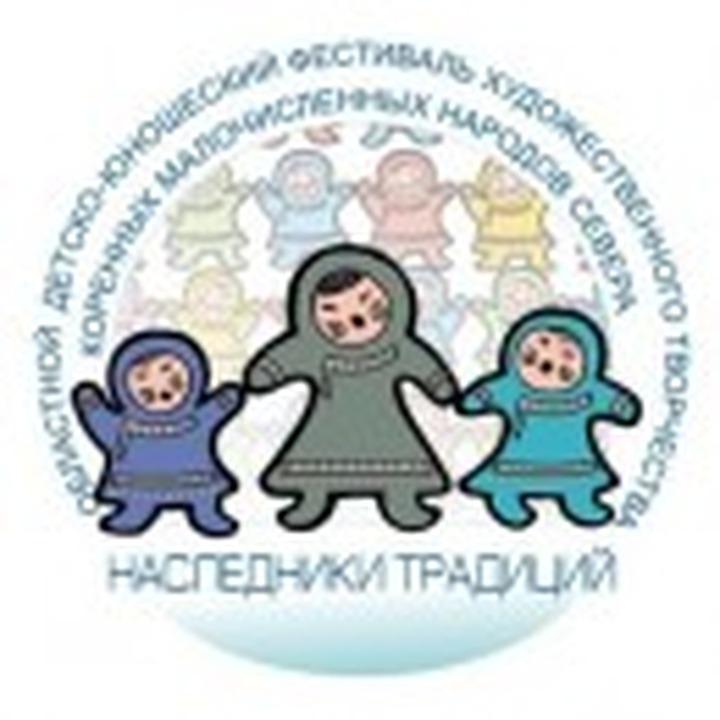 """Детско-юношеский фестиваль """"Наследники традиций"""" пройдёт на Сахалине"""