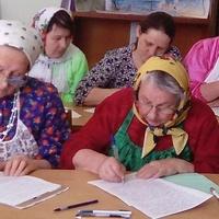 Диктант на хантыйском, мансийском и ненецком языках пройдет в Югре