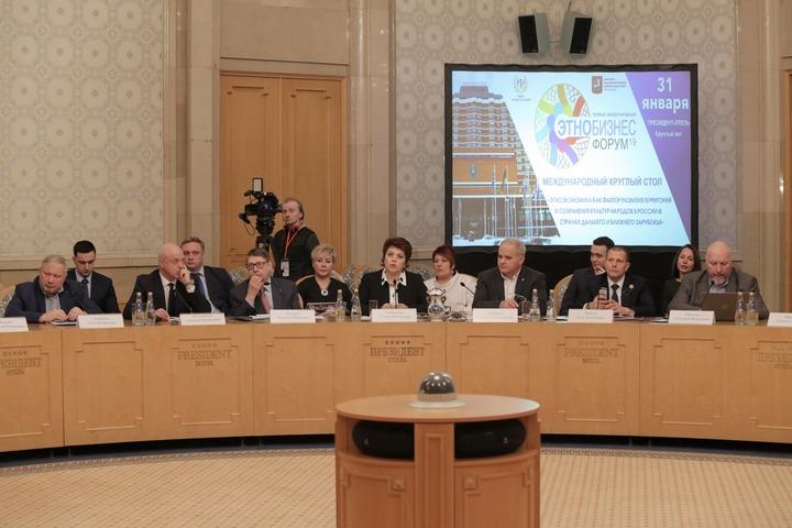 Международную Ассоциацию этнопредпринимательства предложили создать в России