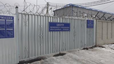 Мигранты устроили массовые беспорядке в депортационном центре в Красноярском крае