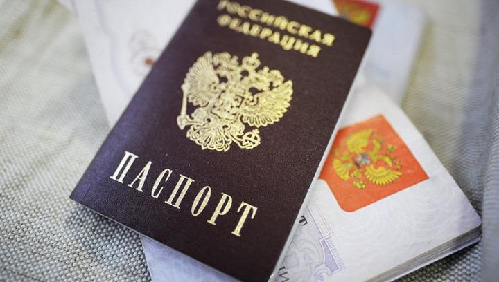Вице-президент САР: Большинство азербайджанцев отдают приоритет российскому гражданству
