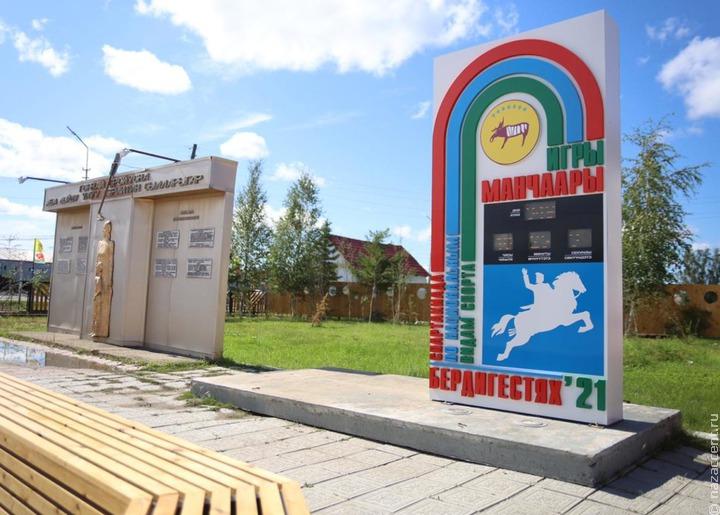 Участников якутской спартакиады по национальным видам спорта просят вакцинироваться