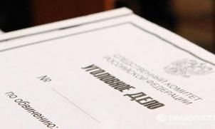 Подмосковного активиста обвинили в возбуждении ненависти к русским и чернокожим