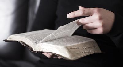 Госдума РФ приняла закон о запрете признавать экстремистскими священные тексты