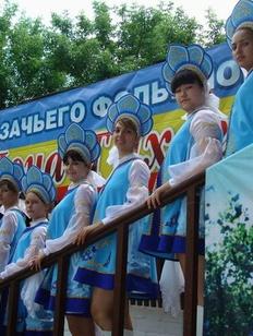 В Ростовской области прошёл фестиваль казачьего фольклора