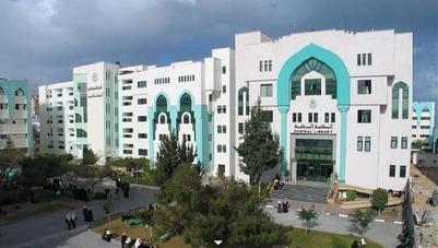 Совет муфтиев России попросил власти открыть исламский вуз для крымских татар