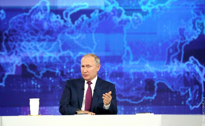 Путин отметил необходимость создания туристической инфраструктуры в России