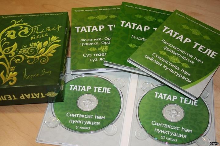 Новые учебники по татарскому языку появятся к осени 2019 года