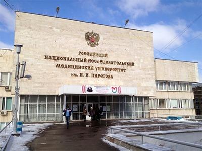 В университете им. Пирогова запретили носить национальную одежду
