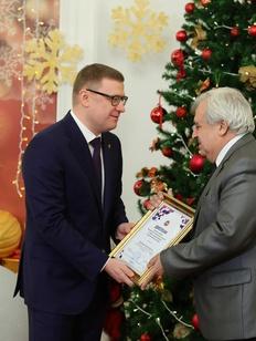 Премии за вклад в межнациональное единство вручили в Челябинске