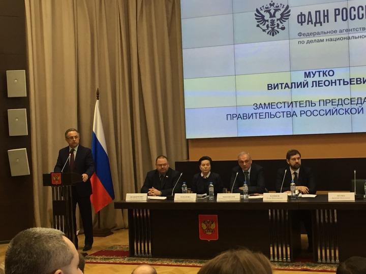 Мутко предложил усилить информационное сопровождение Стратегии госнацполитики