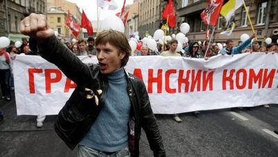 Арест националиста Бондарика продлили до марта