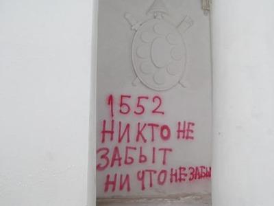 """Лидера татарского """"Азатлыка"""" допросили из-за надписей на православном храме"""