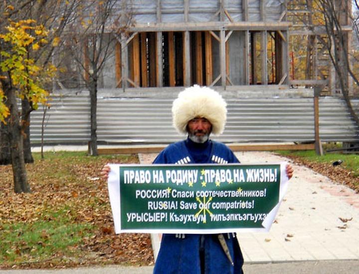 В Черкесске прошел митинг против военного разрешения конфликта в Сирии