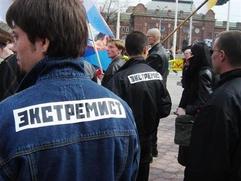 Совбез обвинил в распространении экстремизма в России иностранные НПО