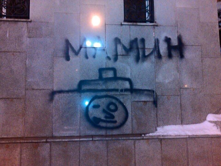 В Москве вандалы исписали стены мемориальной мечети
