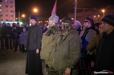 В Екатеринбурге провели неоязыческий обряд перед отправкой бойцов на Донбасс