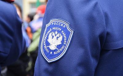 Казаки взяли под охрану все районные суды Москвы