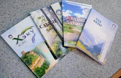 Первые периодические издания на родных языках вышли в Карачаево-Черкесии