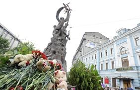 Память жертв бесланской трагедии почтут в Москве