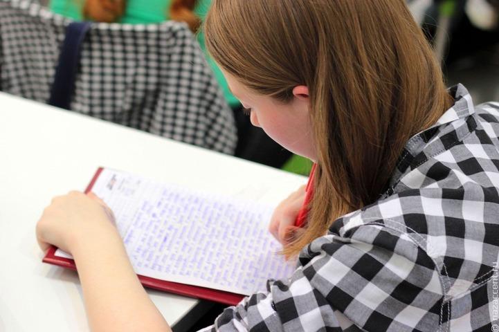 Диктант на якутском написали в республике в День родного языка