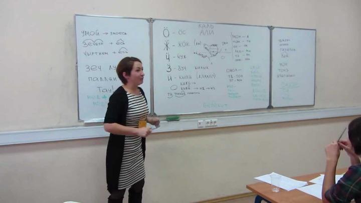 В Ижевске начался набор на бесплатные курсы удмуртского языка
