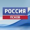 Псков, ГТРК, г. Псков
