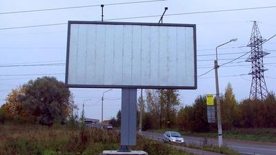 """В Удмуртии пройдет конкурс социальной рекламы """"Народов много, страна одна! Этно украшает!"""""""