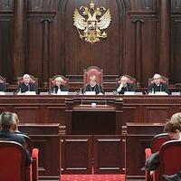 В Госдуму внесут законопроект об отмене статьи 282 УК РФ