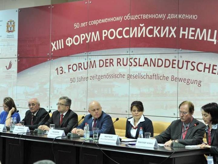 На Форуме российских немцев в Москве обсудят язык и традиции