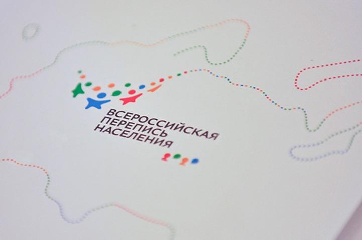 Всероссийская перепись населения пройдет с 1 по 31 апреля 2021 года