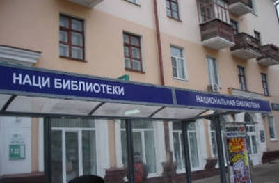 В Чебоксарах вернули вывески на чувашском языке