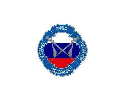 КПРФ хочет ликвидировать Казачью партию из-за сходства названий