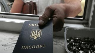 Более 500 украинских беженцев остаются в пунктах временного размещения