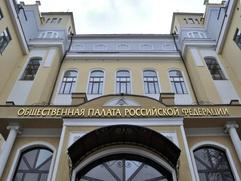 ОП РФ запустила опрос о концепции преподавания родного языка