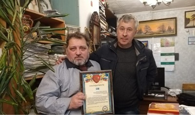 Член СПЧ стал почетным членом общины айну