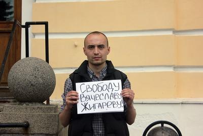 Организатора митинга против этнопреступности в Твери задержали за драку с кавказцами