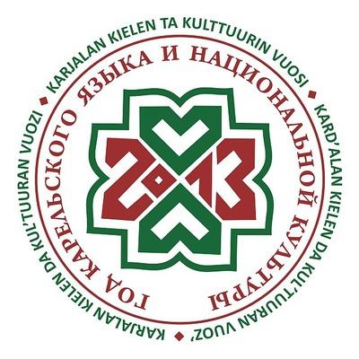 """В Петрозаводске открылась выставка """"Мы - карелы"""""""