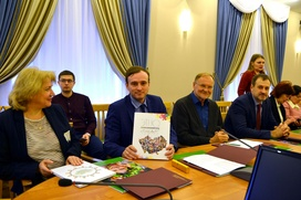 Ученые создали первый этноатлас Алтайского края