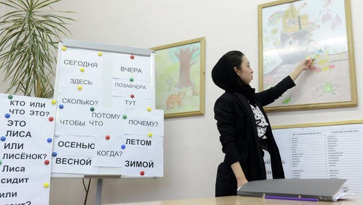 """Мигранты будут сдавать ЕГЭ """"на знание российской жизни"""" с 2014 года"""