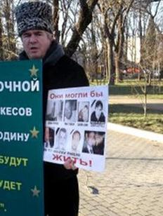 На черкесского активиста из Турции завели уголовное дело